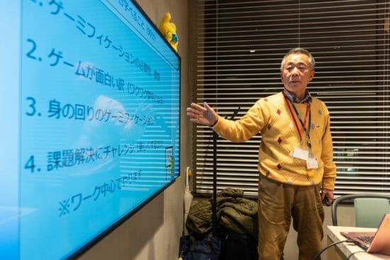 「ゲーミフィケーション」を学べるイベントが2月12日に開催