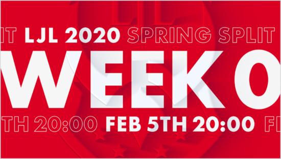 「リーグ・オブ・レジェンド」国内プロリーグ「LJL 2020 Spring Split」直前番組を2月5日放送!
