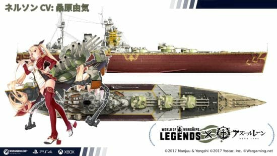 「World of Warships: Legends」×「アズールレーン」コラボ艦艇とコラボ艦長が2月3日販売開始!