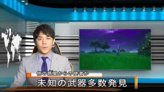 eスポーツキャスターの平岩康佑氏がYouTubeチャンネル「異世界ニュース」を開設、1本目のニュースが公開1日で1万回再生を突破!