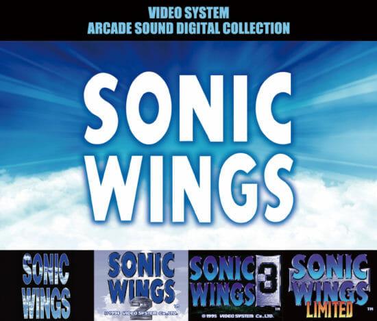 名作シューティングゲーム「ソニックウイングス」シリーズ4作のサントラが予約開始!
