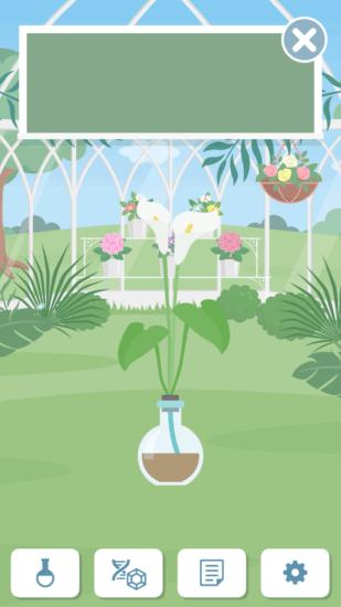 ポケットの中で不思議な植物を育成しよう!「メンデル研究所」配信開始