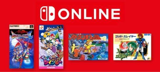 激ムズアクション「アトランチスの謎」や「ブレス オブ ファイアⅡ」が2月19日より「Nintendo Switch Online」で配信