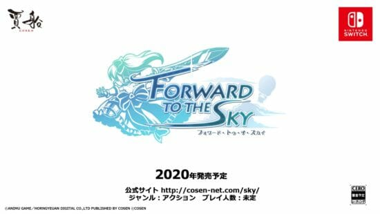 Steamで好評を得た3DアクションADV「Forward To The Sky」がNintendo Switch向けに開発中
