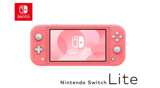 Switch Liteにかわいいカラーが仲間入り!新色「コーラル」が3月20日発売