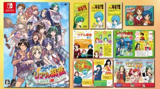 「スーパーリアル麻雀 LOVE♥2~7!」書き下ろしイラストや関連アイテムを公開!