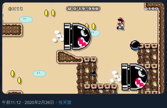 「スーパーマリオメーカー 2」ハックンタイムアタック第5回「マグナムキラーの崖のぼり」が登場!