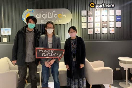台北のデジタルコンテンツ産業を支援する「Digi+デジタルコンテンツ産業推進オフィス」、日本企業との連携も積極的に推進
