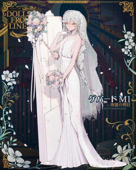 ドレス姿がまぶしい!「ドールズフロントライン」新スキンテーマ「ロマンチック進行中」が3月7日登場