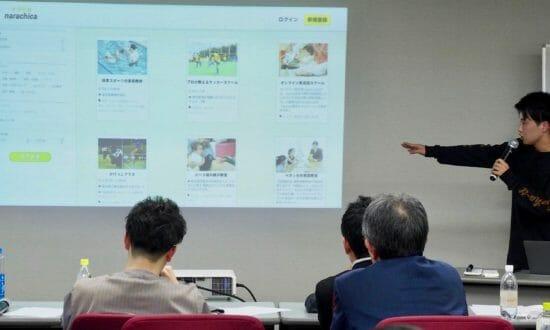 東京工科大学、「ビジネスセンスを持ったITエンジニアの育成」プロジェクト実習最終発表会レポートを公開
