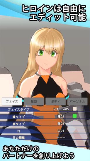 美少女AIを育成して戦え!フルオートアクションゲーム「エレクトリアコード」配信開始
