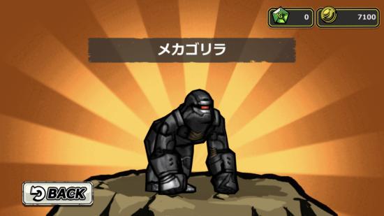 ゴリラと人間の鬼ごっこゲーム「ゴリラ・オンライン」が3月16日配信!