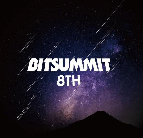 インディーズゲームの祭典「BitSummit The 8th Bit」、新型コロナウイルス対応で5月開催を見送ると発表
