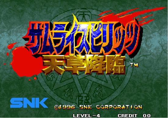 SNKアーケード「斬サム」&「天サム」のBGMが高品質で復活、サントラ発売決定!