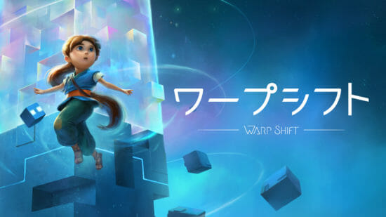 Switchセール情報!名作アクションが美しくなって蘇る「魔神少女 -Chronicle 2D ACT-」が20%オフなど