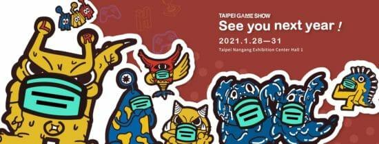 台北ゲームショウ2021の日程が決定?公式Facebookページの画像に掲載