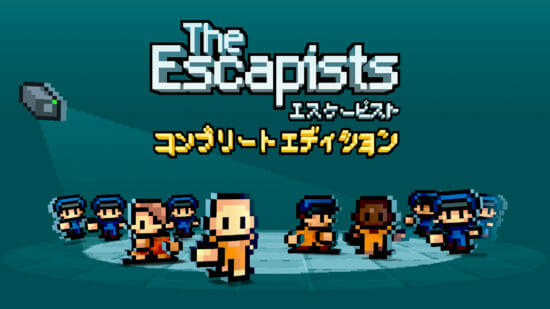 Switchセール情報!「The Escapists: Complete Edition」が80%オフなど