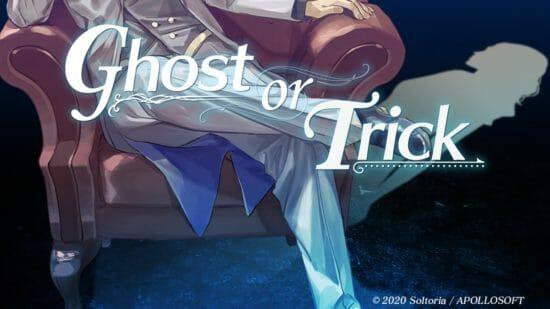 鬼畜な探偵の助手が主人公!?PC向けADV「Ghost or Trick」配信開始