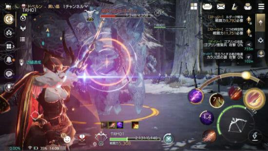 圧倒的スケールのスマホMMORPG「TRAHA」プレミアムβテスト開始!