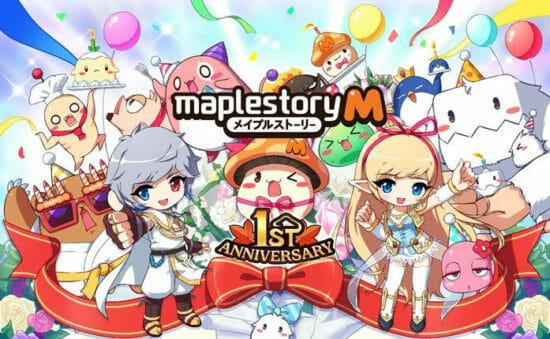 無料で最大180連ガチャも!「メイプルストーリーM」1周年記念大型アップデート!
