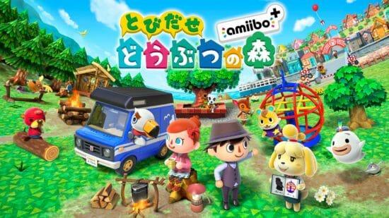 3DS「とびだせ どうぶつの森 amiibo+」がニンテンドーeショップのDLランキング1位に!