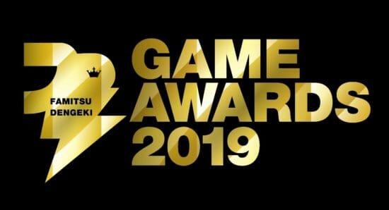 「ファミ通・電撃ゲームアワード2019」Game of The Yearは「ポケットモンスター ソード・シールド」に!