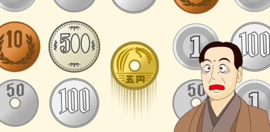お金を投げる新感覚パズルゲーム「パズ銭投」配信開始!