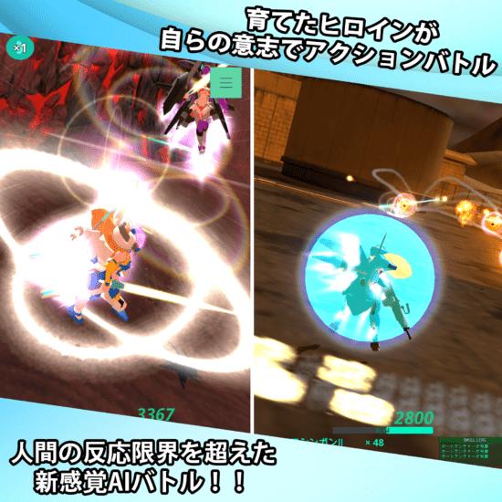 AI美少女がフルオートで戦う!「エレクトリアコード」iOS版が登場!