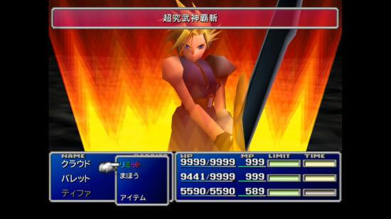 Switchセール情報!名作RPG「FF7」が50%オフなど