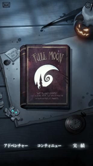 デッキビルド系カードゲーム「満月の夜~Night of Full Moon」が日本語に対応!