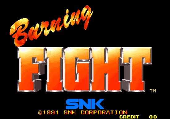 90年代初期のSNK名作アーケードアクション「バーニングファイト」などのBGMがサントラに!