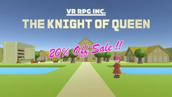 王道RPGをVRで楽しめる「ナイトオブクイーン」が20%オフセール!