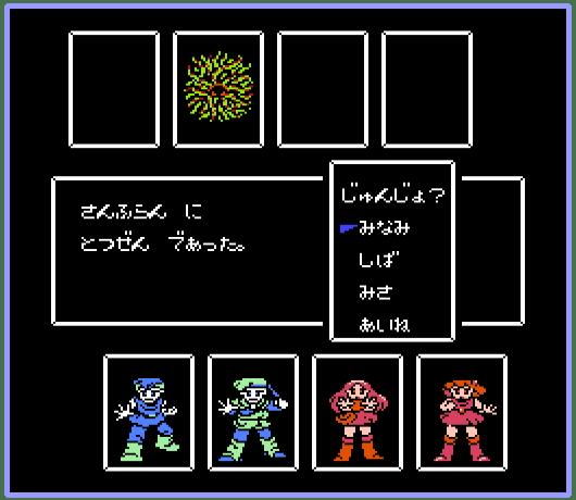 ファミコンの名作RPG「星をみるひと」が2020年夏、Nintendo Switchで発売へ!