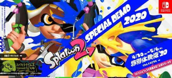 「スプラトゥーン2」5月6日まで無料で遊べる「特別体験版」配信中!