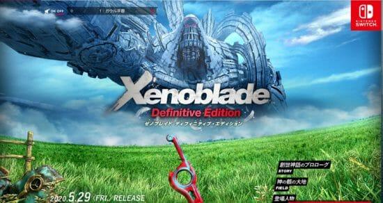 名作RPGがSwitchで蘇る!「Xenoblade Definitive Edition」公式サイトがオープン!