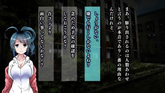 Switchセール情報!ホラーADV「送り犬」が100円など