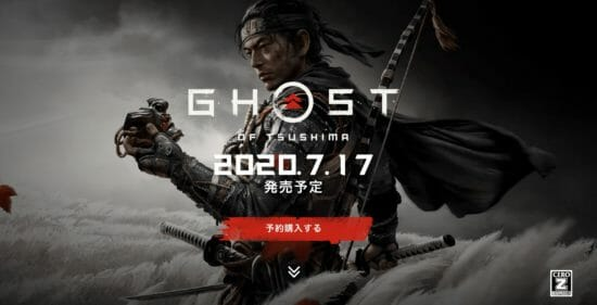 PS4「Ghost of Tsushima」特集を「State of Play」で公開!