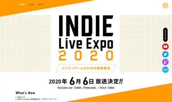 インディゲームの最新情報をお届け!「INDIE Live Expo 2020」が6月6日に放送決定!