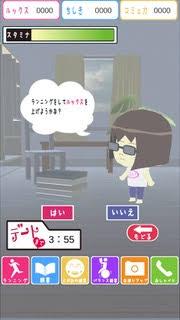 世界初の婚活玉のこしゲーム!?「コンタマ」配信開始!