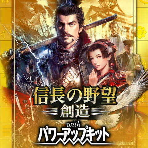 PS Storeにて「信長の野望」や「三國志」シリーズが50%オフで購入できるセールが開催中!