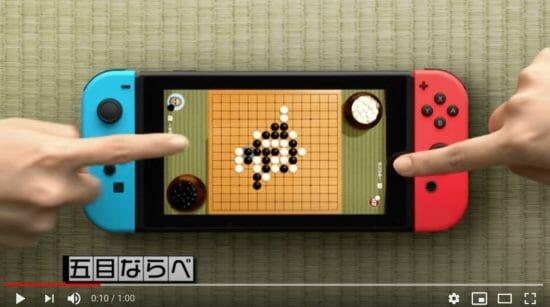 任天堂、Switch向けソフト「世界のアソビ大全51」のテレビCMを公開!