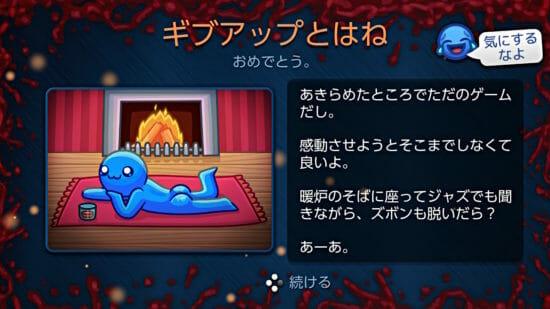諦めてもいいんだよ!Switch向け激ムズアクション「ネバーギブアップ」が6月4日に配信!
