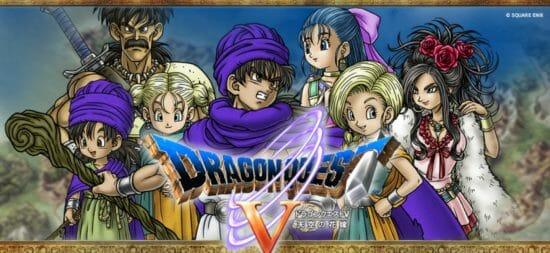 スマホ版「ドラゴンクエストV」が6月2日まで特別セール開催中!