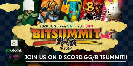 オンラインイベント「BitSummit Gaiden」参加ゲームを公式サイトで公開!