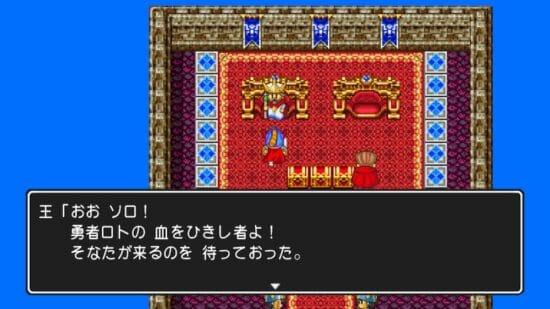 ドラゴンクエストが34周年!堀井雄二氏があのセリフの秘密をツイート