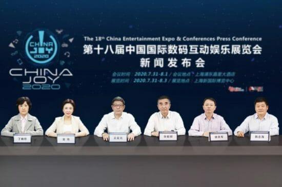 ChinaJoy組織委員会がChinaJoy2020の開催を発表、上海新国際博覧中心(SNIEC)で7月31日から8月3日に