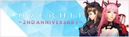 「OVERHIT」配信2周年!新レアリティ「UR」や新システム「紋章」を実装