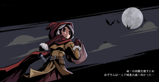 デッキ構築カードゲーム「満月の夜~Night of Full Moon」のSteam版が日本語に対応!