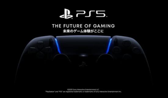 「PS5」発表イベントが6月12日(金)午前5時に放送決定!未来のゲーム体験がついに明かされる!