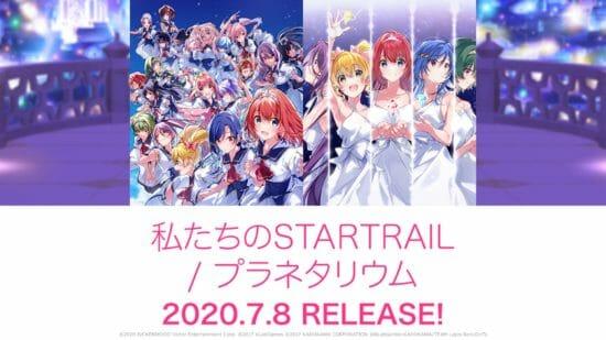 「ラピスリライツ」TVアニメが7月4日(土)22:00より放送・配信開始!